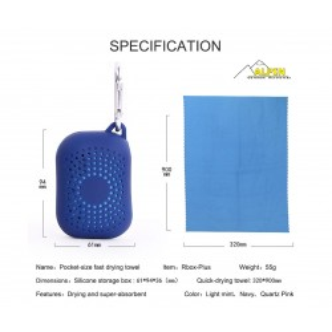 Pocket XtraDryFast Microfiber Πετσετα ALPIN BLUE