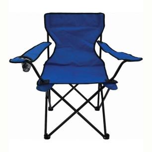 Καρέκλα CAMPING Παραλίας 79cm ΜΠΛΕ